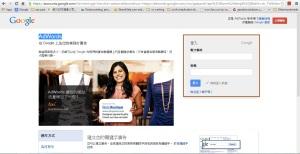 googleadword-1